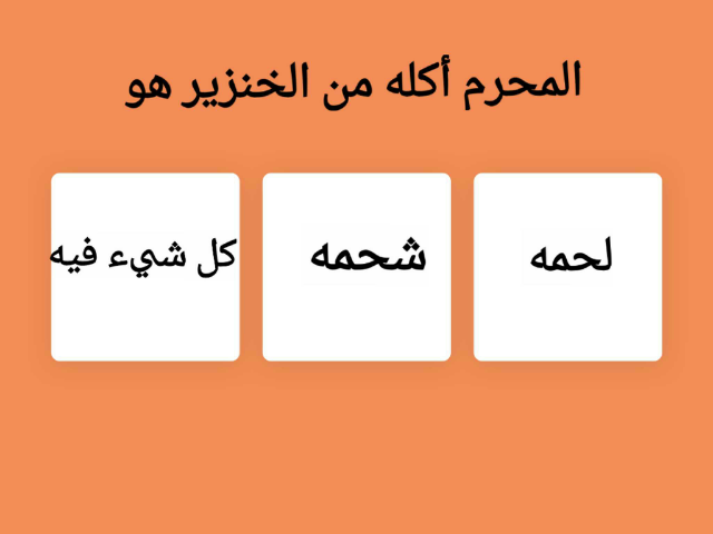 نشاط  by Amal Alshidi
