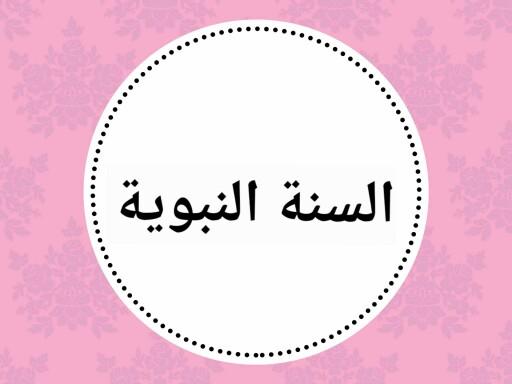 Game 8 by سامية الزبيدي