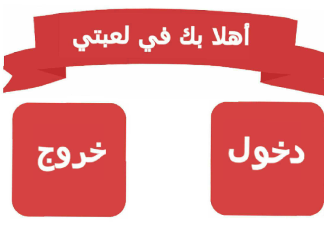 عواصم by خلدون رضوان H