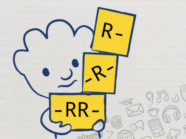 R - / -RR- / -R-  by Gema Babot