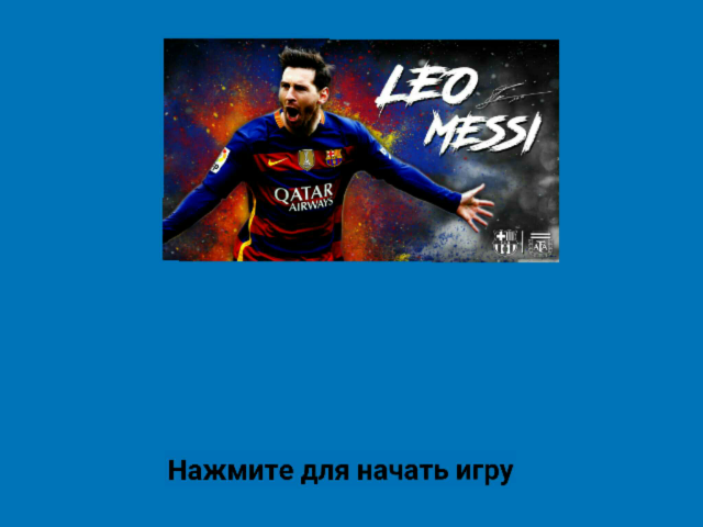 футбол лига by Asan Yristoleuov