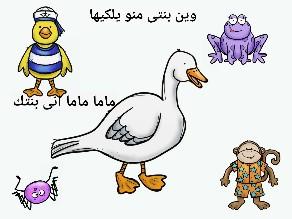 اللعبه الاولى by teacher