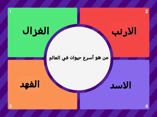 علم by Hoor Hoor
