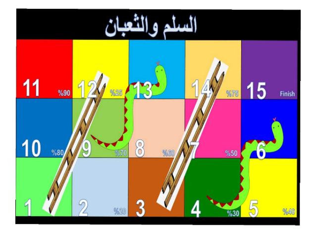 هبه شعبان  by براء الوكيل