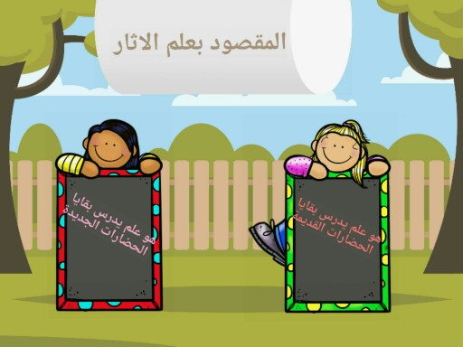 اسلوب العلم by بشاير عبدلله