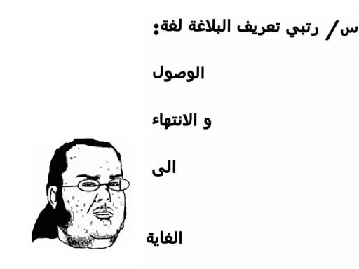Game 7 by دول الدوسري