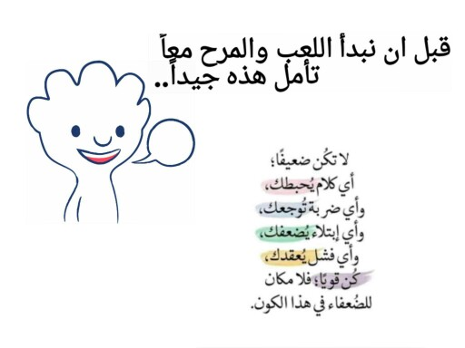 مراجعه فيزياء by غاليه الشمري