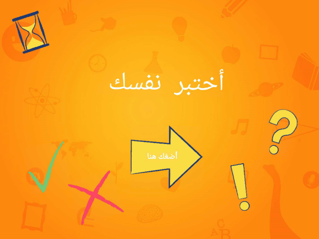 challenge yourself by هاجر القحطاني
