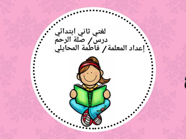 Game 10 by الحمدلله 10