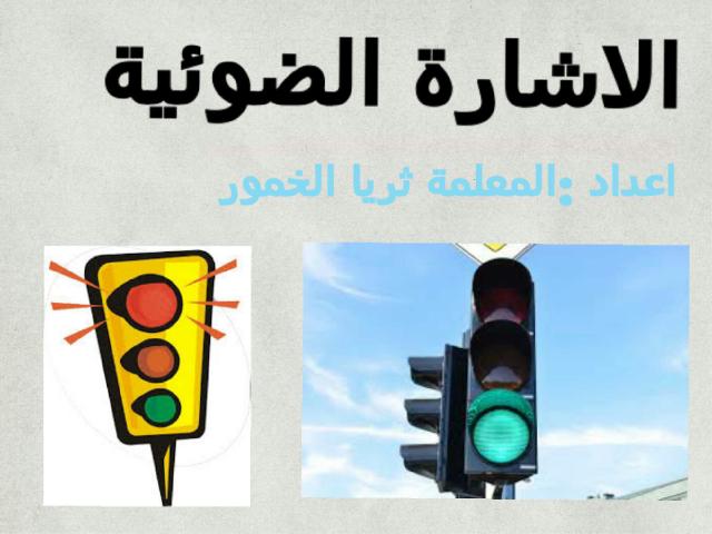 Hhh by هيفاء ابو دياب