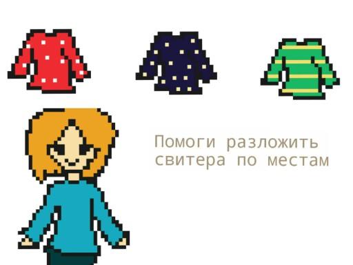 Помоги девочке с уборкой by Mimi Mimimim