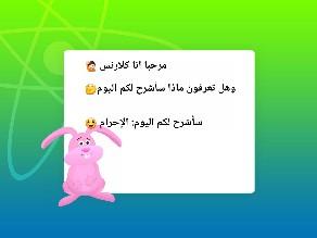 الإحرام  by محمد الرشيدي