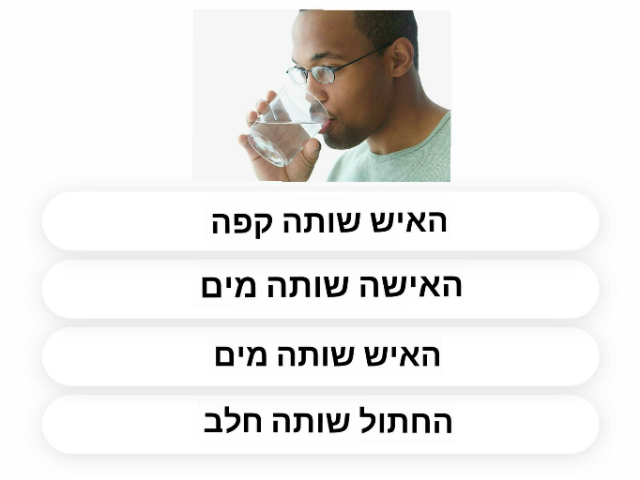 משפטים by nitzankehati null