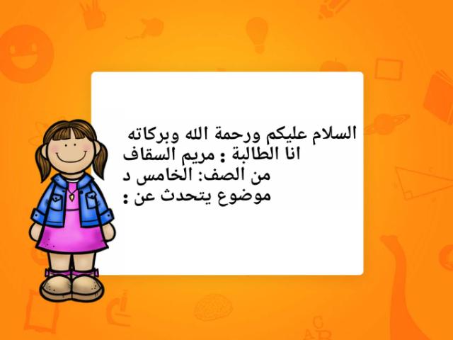زدبز by عدنان علوي
