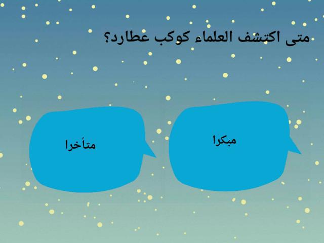 لنا by Asmaa Salameh