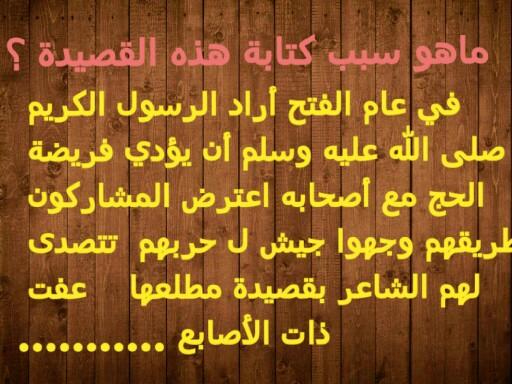 الصف العاشر by rasha ALKAMSH