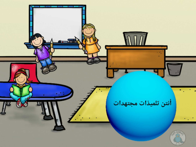 الضمائر by alialshezawi