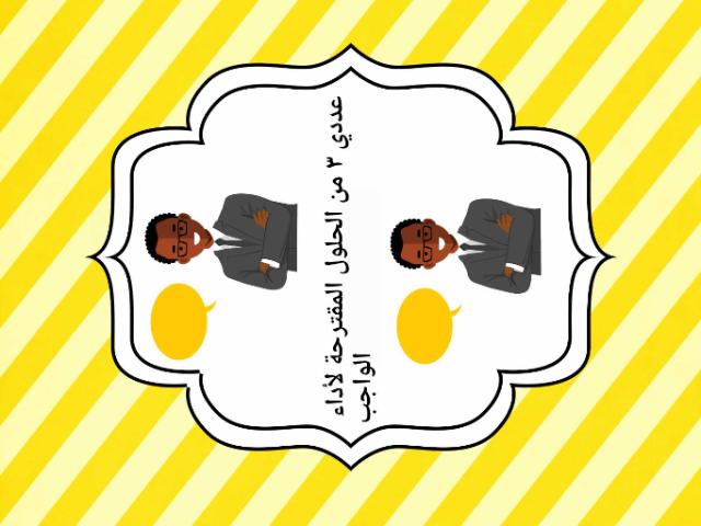 س٤ by 7awraa 7awraa