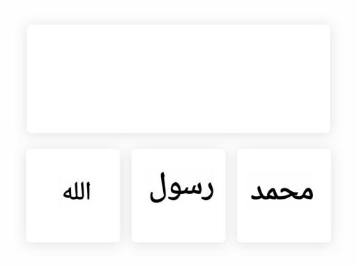ء by فاطمة الشهري