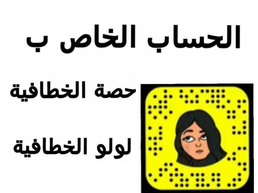حساب من by عاشقة الانمي
