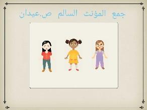 لغتي رايع by الحمدلله 10