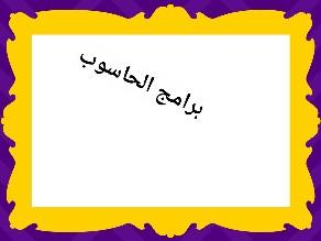 Game 5 by سعود المشرفي