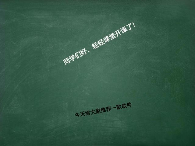 try by 宋敏志 敏志