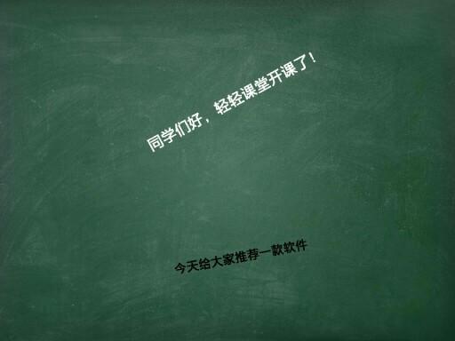 Game 2 by 宋敏志 敏志
