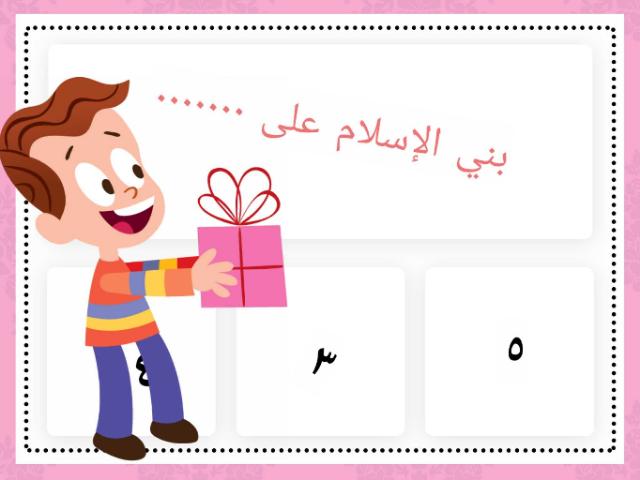رائعه  by عفاف العتيبي