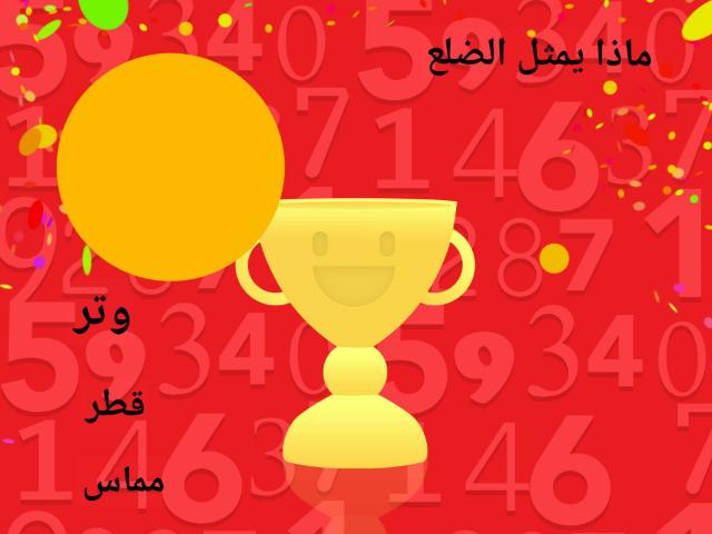 علع by Qatar Jarah