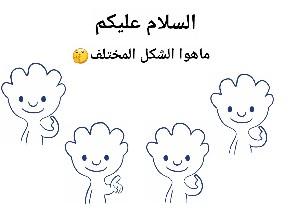 لين الحلوة  by زينة العمري