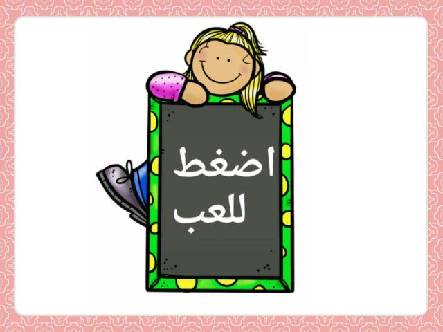 نةوننككنك by ميعاد السامعي