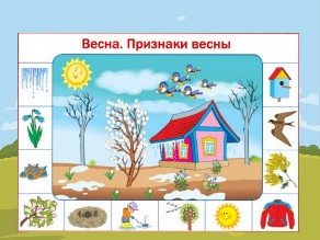 Признаки весны. by Галина Галина
