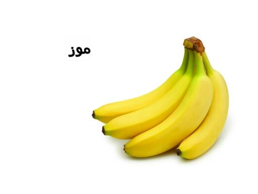 الفواكه by جود الهذلي