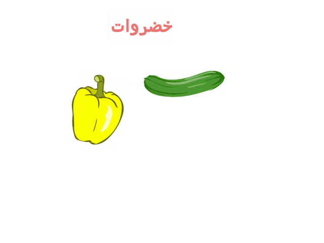 Game 14 by سعاد مشعل