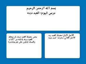 سمر خليفه المطيري/٢/٥ by Fairouz Almutairi