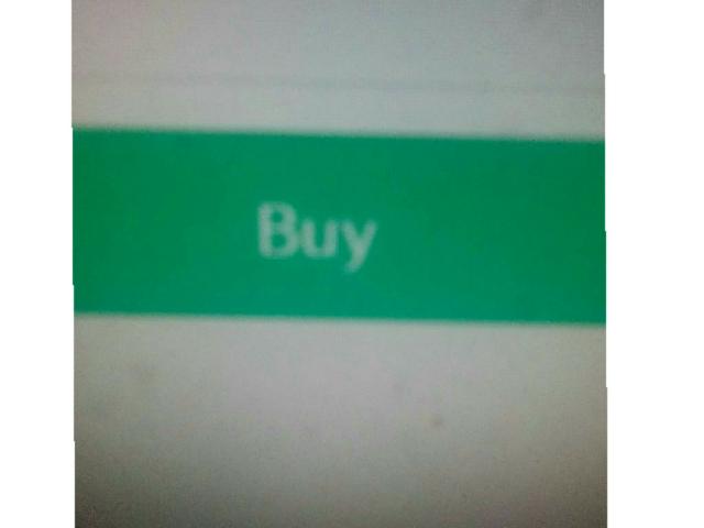 быстро-быстро покупать управление by даея 2