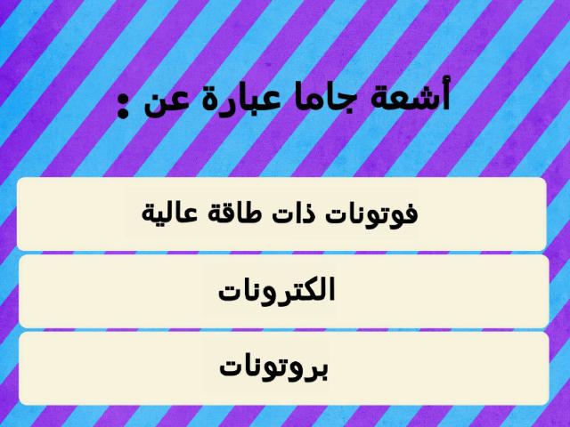 physics $$ by عبدالله محمود