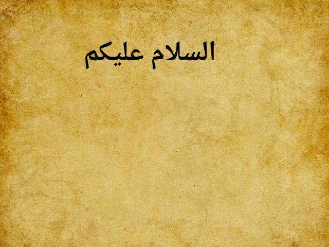 رياضيات.هديل الصاج 2/3 by هديل الصاج