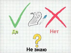 ДТ by Ксюша Пилипенко