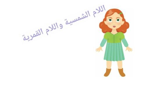 Game 2 by استغفر الله