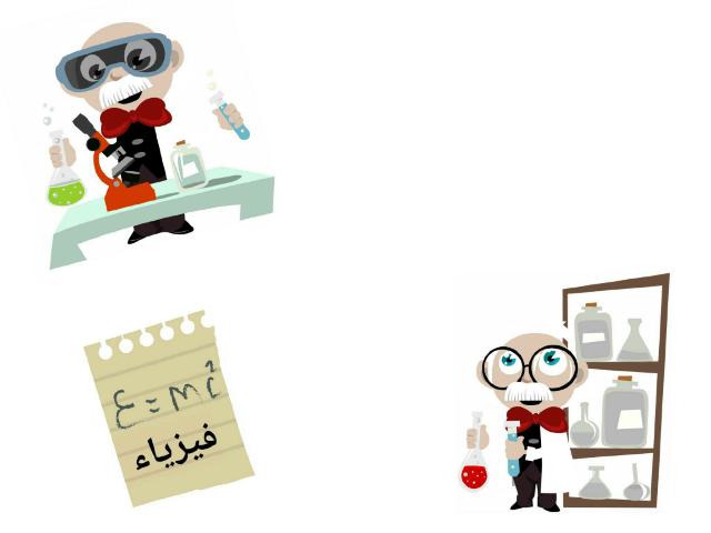 هبه فيزياء  by Heba AbuShanab