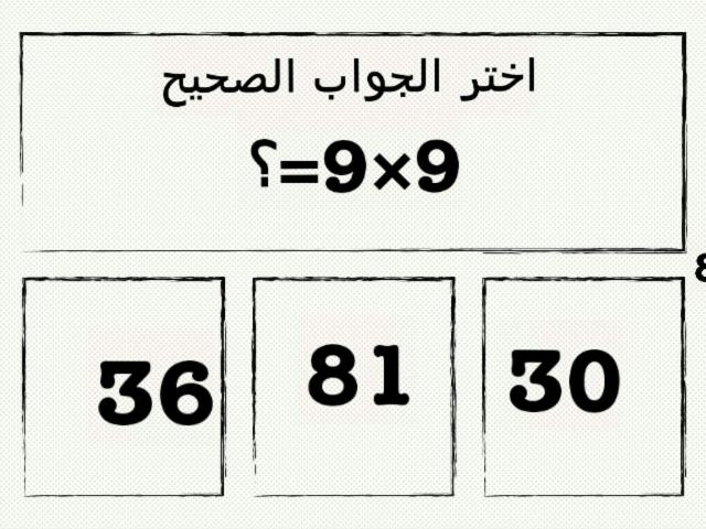كم ناتج الجمع؟ by حور بادبيان