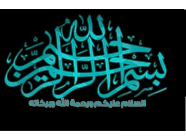 الصلاة by عبدالرحمن طرموم