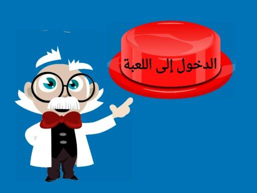 شبكات الحاسب by zainab abdulaal