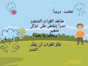 ل by حسين الحويجي