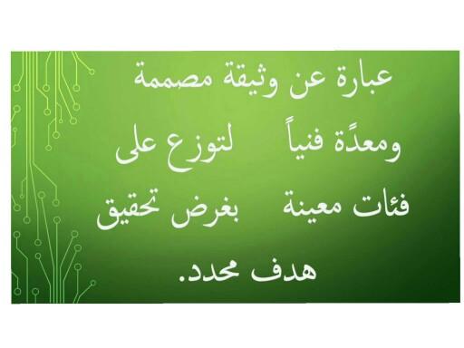 درس مشاهدة داليا محمد  by براء الوكيل