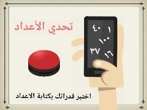 مهمة الكفاية النحوية  by Zainab Alfaraj
