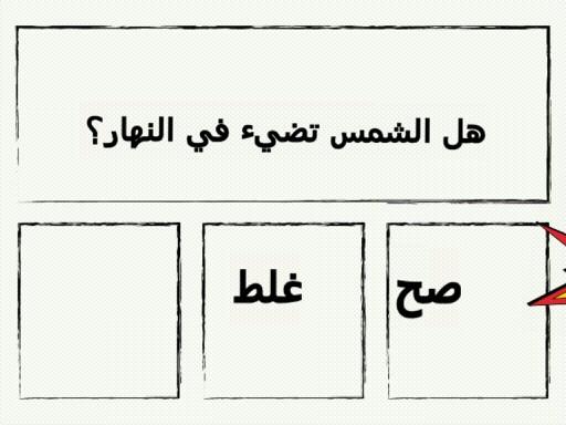 :O:O;-);-) by حور بادبيان