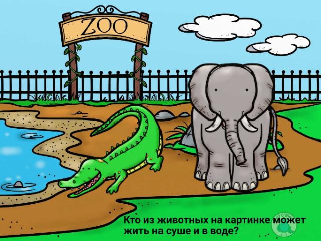 Игра для детей доо by Маргарита Борода